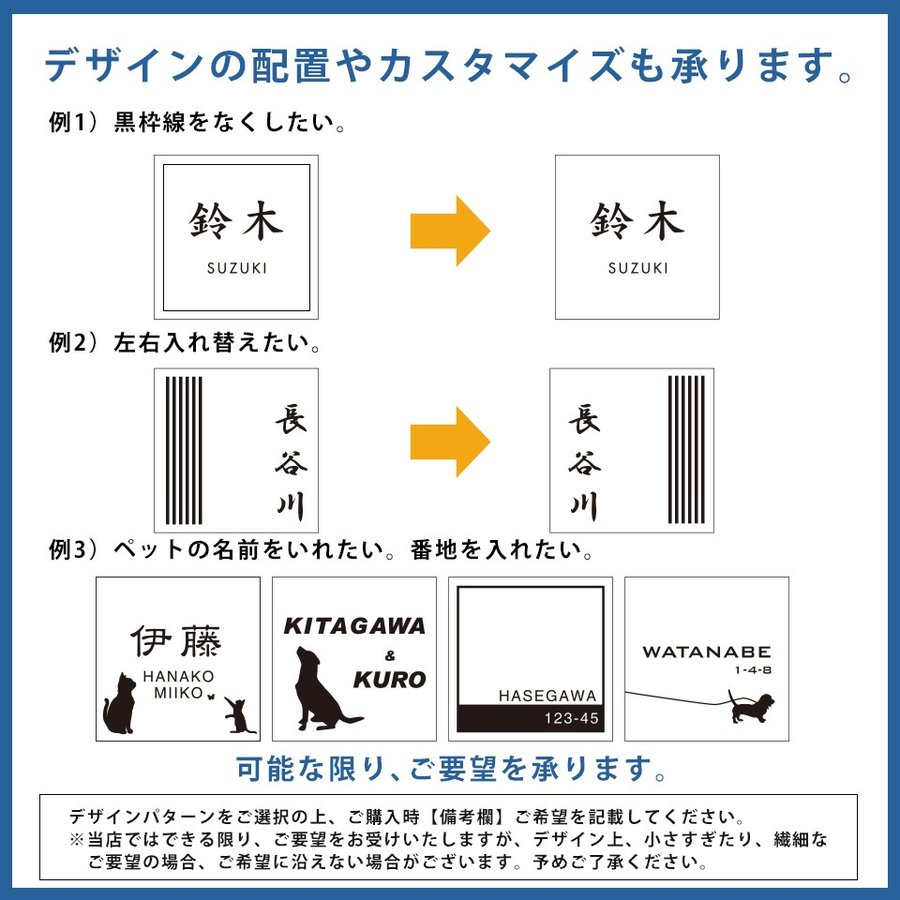 【acrylic-np03】表札 アクリル おしゃれ シール 正方形 スカルプチャー ideamaker 09