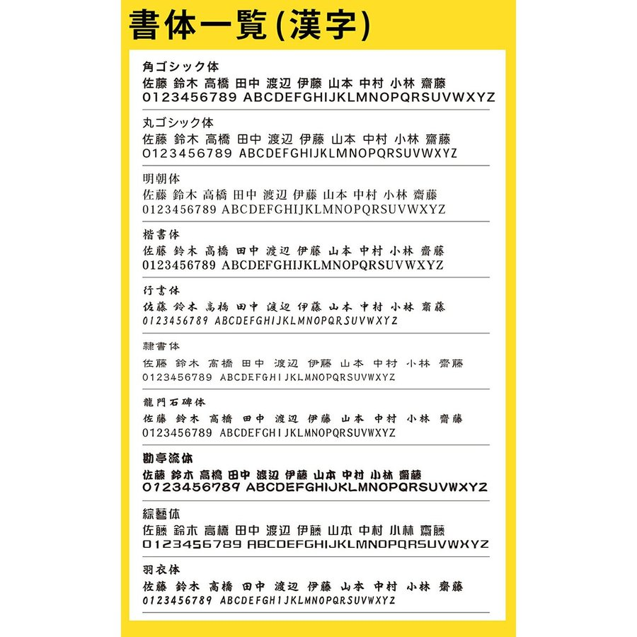 【acrylic-np03】表札 アクリル おしゃれ シール 正方形 スカルプチャー ideamaker 10