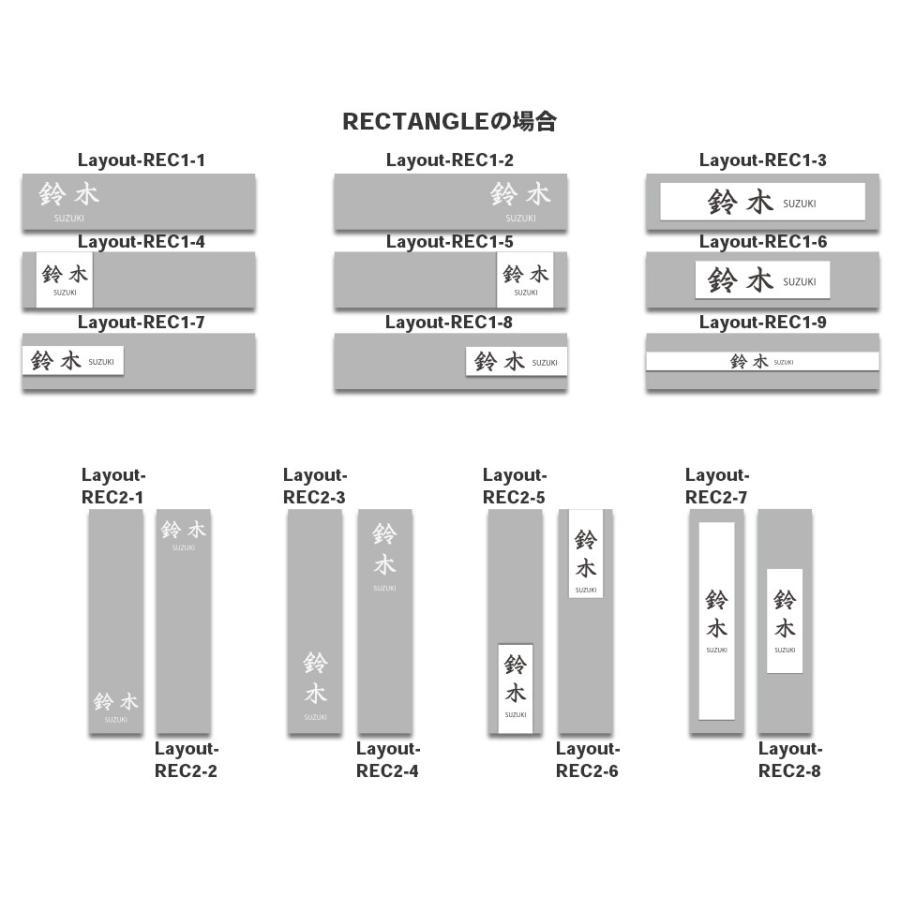 表札アクリルシール【屋外対応ネームプレート】【送料無料】<長方形正方形丸形>2重アクリル表札CrystalPlateMMシリーズ ideamaker 09