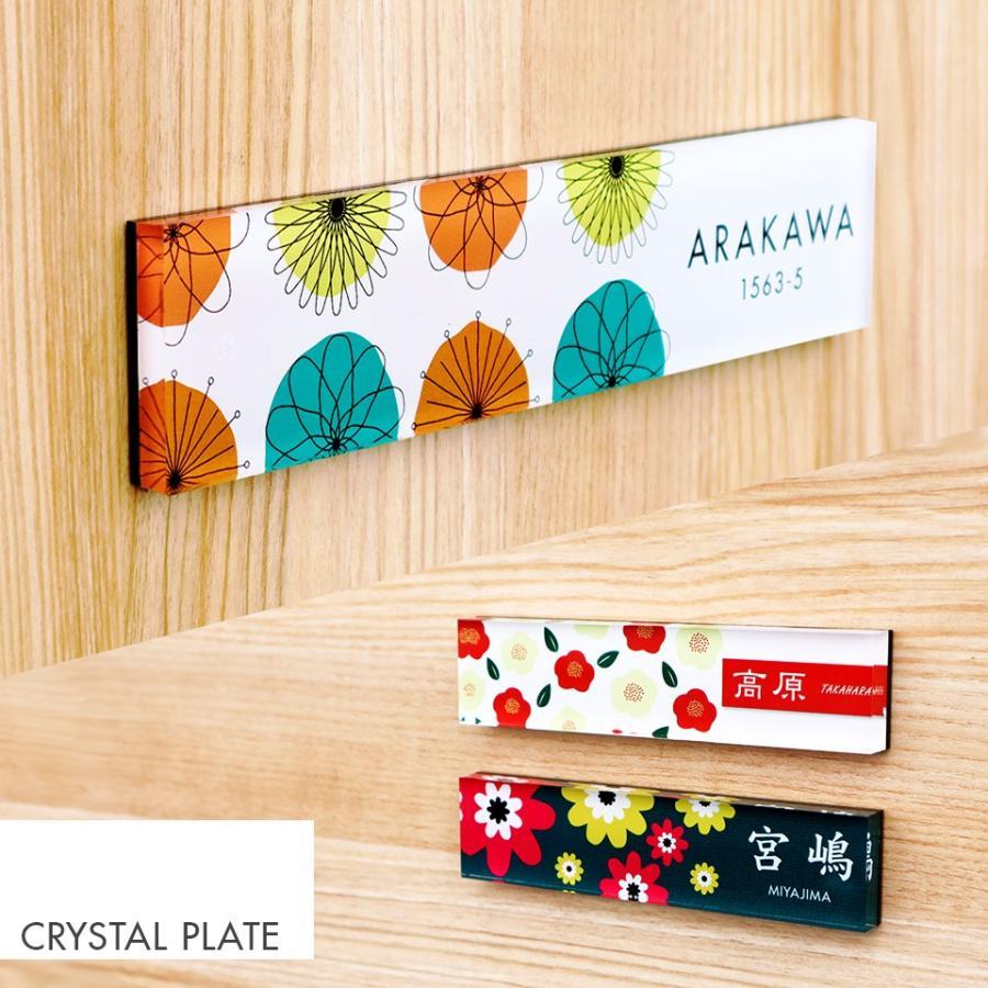 表札 シール 屋外対応ネームプレート 2重アクリル表札 Crystal Plate|ideamaker|18