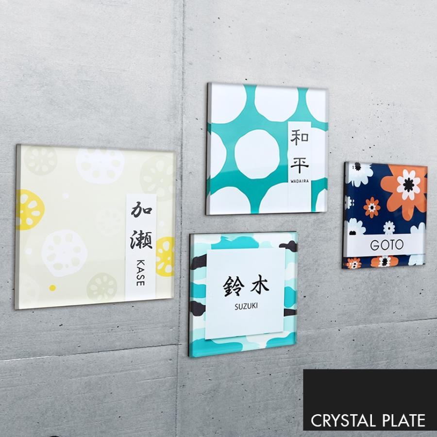表札 シール 屋外対応ネームプレート 2重アクリル表札 Crystal Plate|ideamaker|20