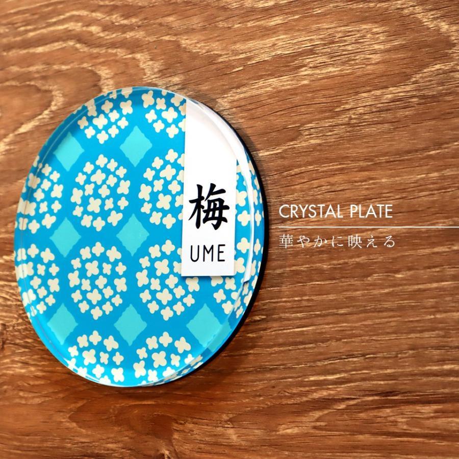 表札 おしゃれ アクリル シール 2重アクリル表札 Crystal Plate|ideamaker|19