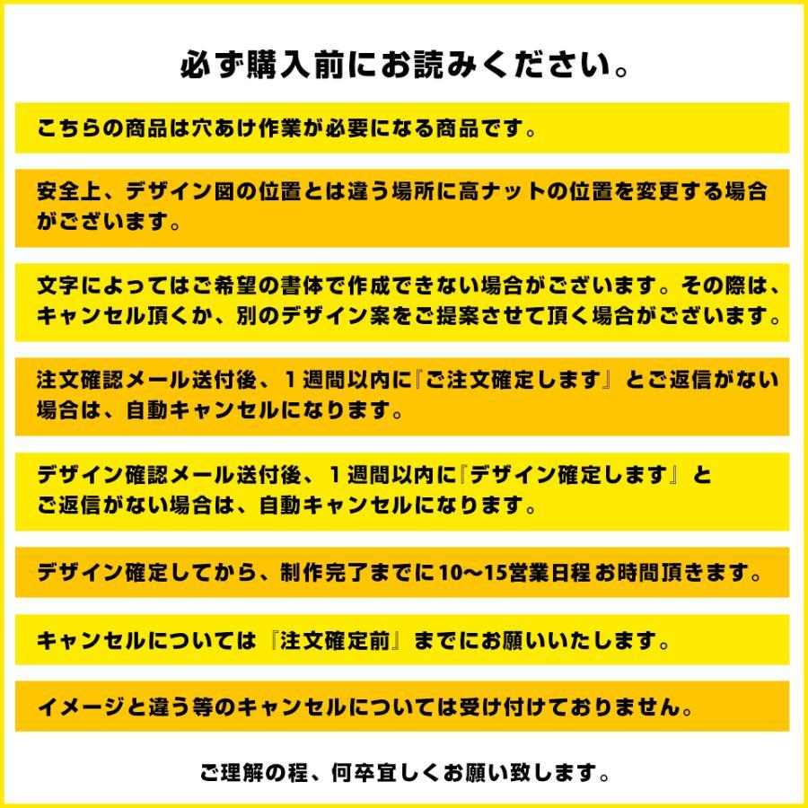 【iron-np05】表札 アイアン おしゃれ 戸建 ステンレス 門柱 アイアン風ステンレス表札【ストレートライン】|ideamaker|10