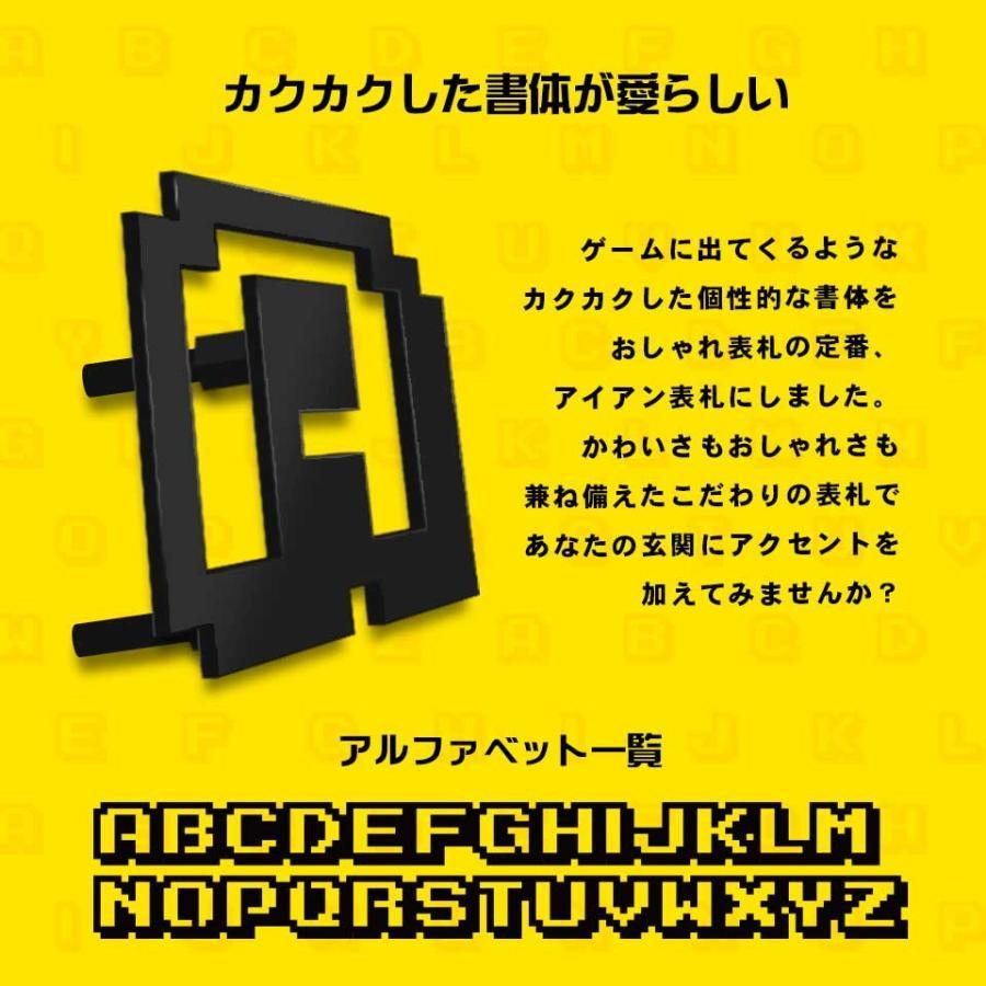 【iron-np17】表札 アイアン おしゃれ 戸建 ステンレス 門柱 アイアン風ステンレス表札【ピクセル】 ideamaker 02