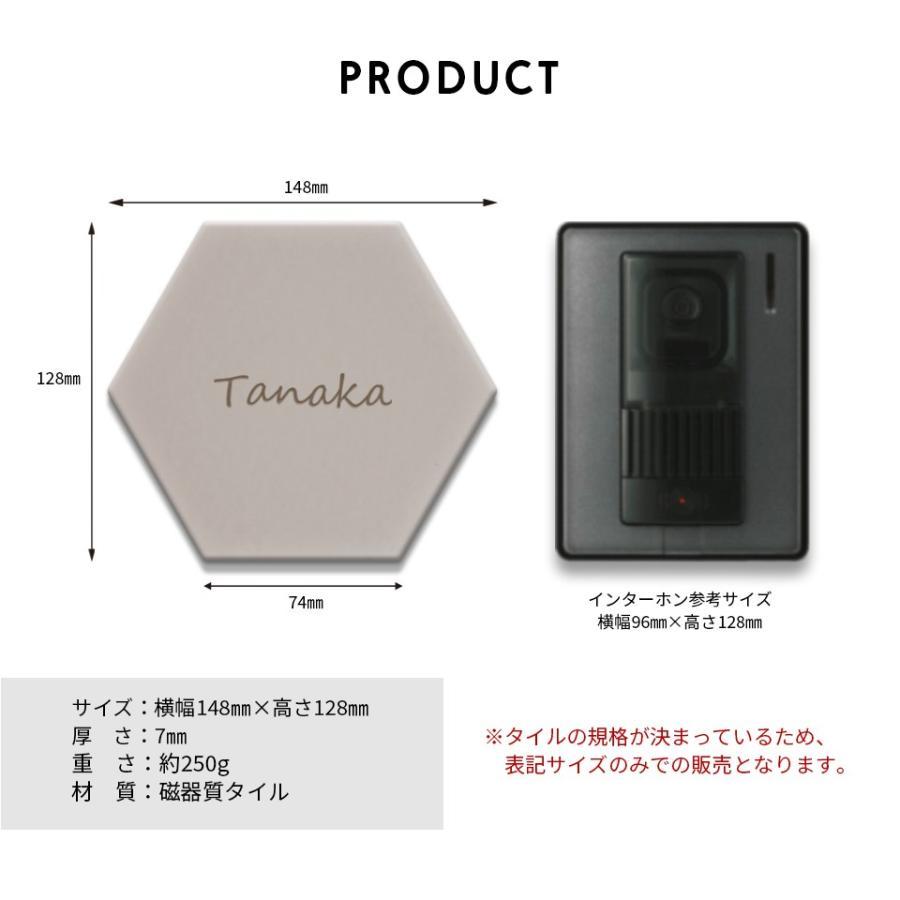 【tile-np03】表札 タイル おしゃれ タイル表札 戸建 マンション 屋外対応|ideamaker|02