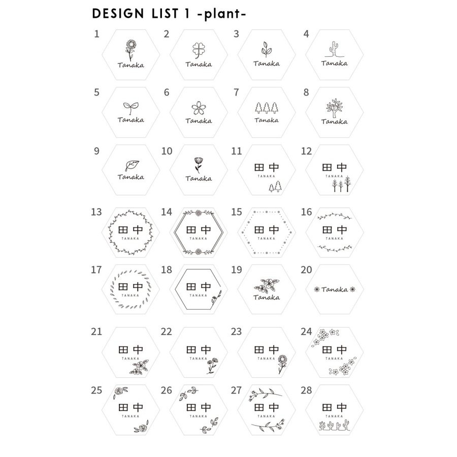 【tile-np03】表札 タイル おしゃれ タイル表札 戸建 マンション 屋外対応|ideamaker|04