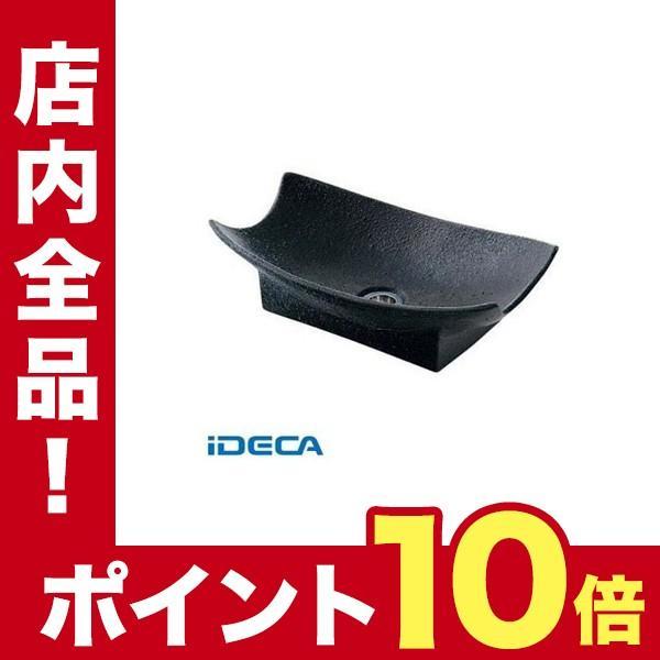 BR61576 舟型手水鉢【藍錆】 ポイント10倍