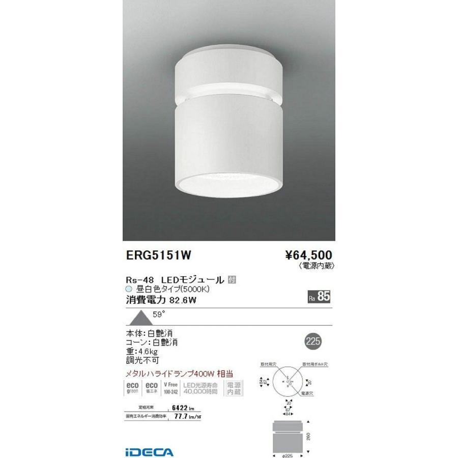 BW07646 シーリングダウンライト/ベース/LED5000K/Rs48 ポイント10倍
