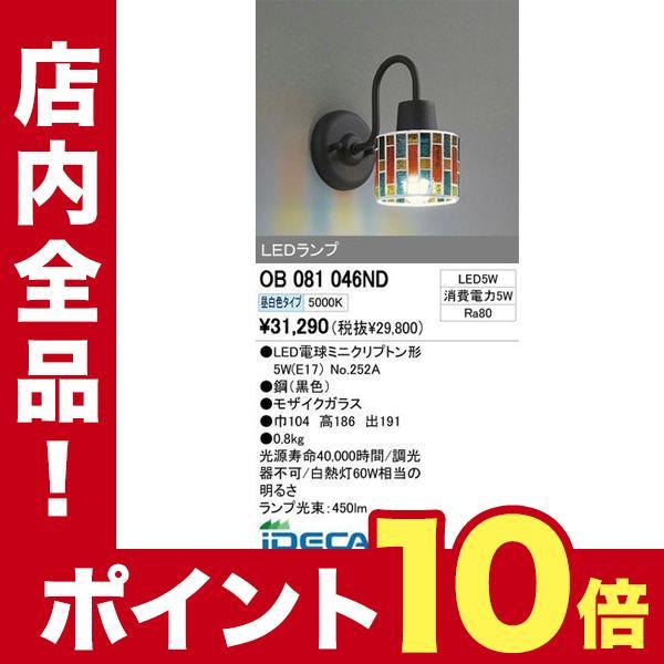 CN14559 LEDブラケット LEDブラケット ポイント10倍