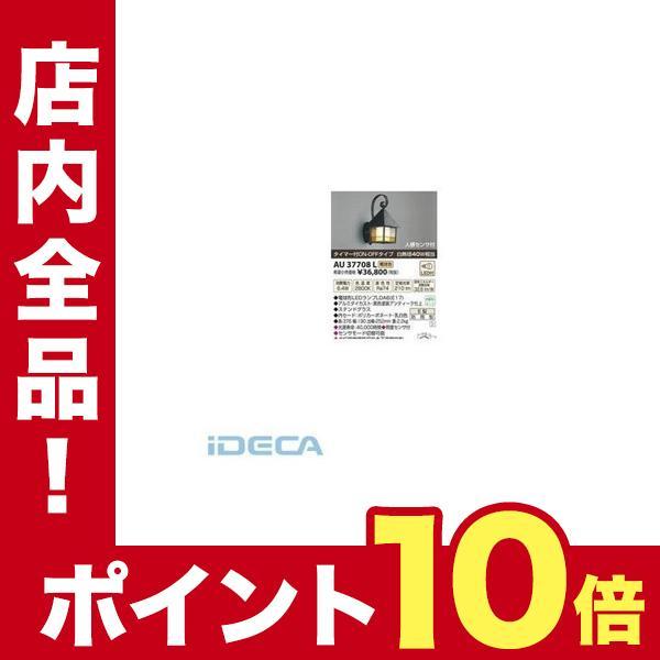 DN81510 LED防雨ブラケット ポイント10倍