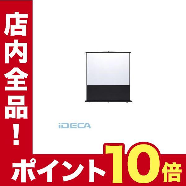 品多く 【個数:1個 ポイント10倍】DN93654 プロジェクタースクリーン(床置き式) ポイント10倍, 加世田市:b596173e --- file.aperion.it