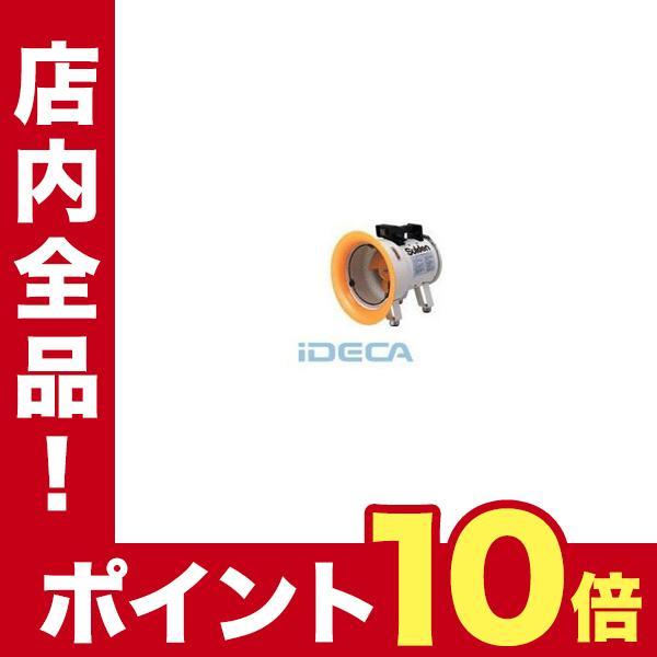 【個数:1個】DP03852 直送 代引不可・他メーカー同梱不可 ジェットスイファン 単相200V ポイント10倍