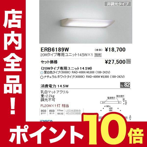 FL65956 テクニカルアッパー TUBE20W×1灯 TUBE20W×1灯 ポイント10倍