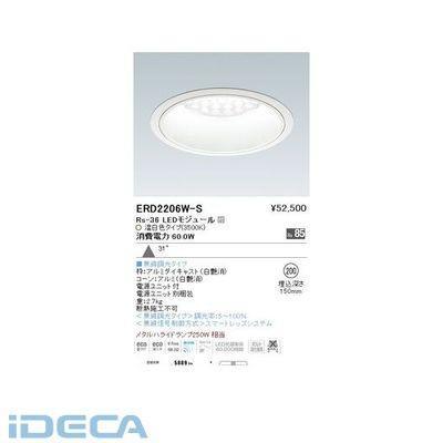 FW01740 ダウンライト/ベース/LED3500K/Rs36/無線 ダウンライト/ベース/LED3500K/Rs36/無線 ダウンライト/ベース/LED3500K/Rs36/無線 ポイント10倍 82a