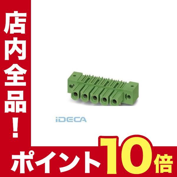 FW30050 ベースストリップ - IPC 16/ 3-GF-10,16 - 1969629 【50入】 【50個入】 ポイント10倍