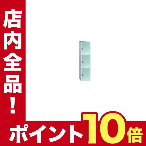 HM35479 プライベートボックス アクアミント【3コ用】 ポイント10倍