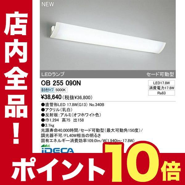 HP48764 LEDブラケットライト ポイント10倍