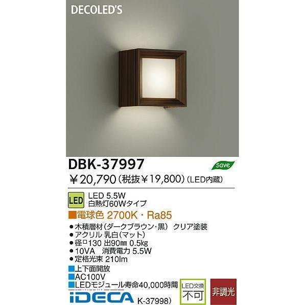 JU69661 JU69661 LEDブラケット ポイント10倍
