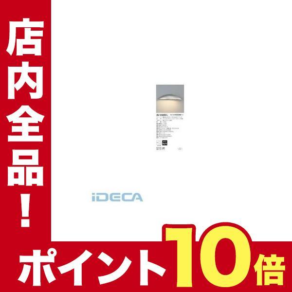 JV51145 LED防雨ブラケット ポイント10倍