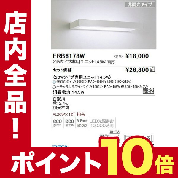 KL60882 テクニカルアッパー TUBE20W×1灯 TUBE20W×1灯 ポイント10倍