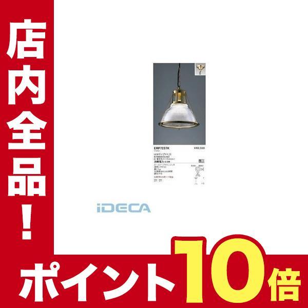 KS46184 ペンダント(高天井用)チェーン吊りフレンジタイプ ポイント10倍