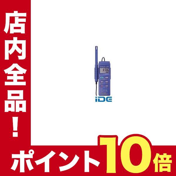 2019年新作 KT72197 (ロガー機能付) KT72197 デジタル温湿度計 (ロガー機能付) ポイント10倍, イシゲマチ:e36671e1 --- airmodconsu.dominiotemporario.com