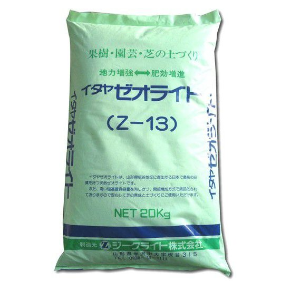 送料無料 直送商品 イタヤゼオライト 粒状:1-3mm 休み Z-13 20kg