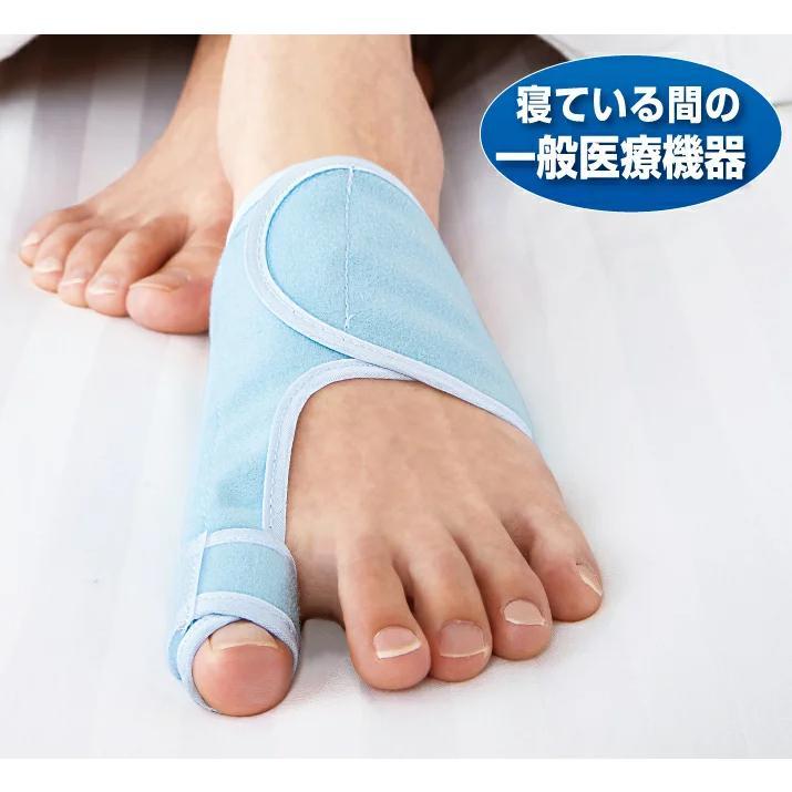 夜用メディカル ゆびただし 両足セット 流行のアイテム 予約販売品 メール便配送 代引不可