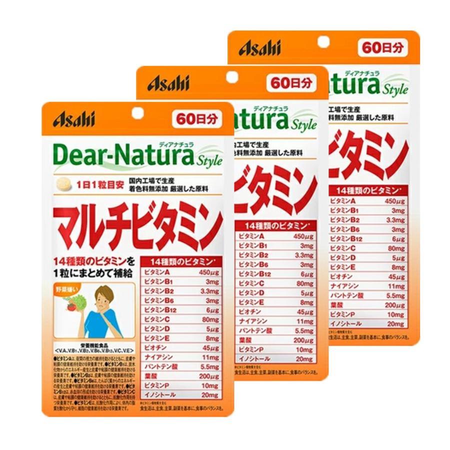 大放出セール ディアナチュラ スタイル マルチビタミン 日本正規品 60日分 60粒入 3個セット 送料無料 ビタミンC サプリメント ビタミンD アサヒ 葉酸 Dear-Natura サプリ