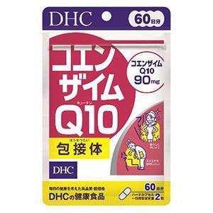 DHC コエンザイムQ10 包接体 120粒 60日分ポスト投函 若々しさ 体力 スポーツ ストア サプリ サプリメント ディーエイチシー 低廉