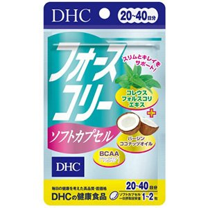 DHC 超特価 フォースコリー 超美品再入荷品質至上 ソフトカプセル 40粒 20日分 ポスト投函 サプリメント 運動効率 ダイエット サプリ ディーエイチシー 美容