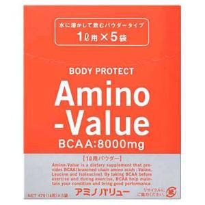 大塚製薬 アミノバリューパウダー8000 48gX5個入