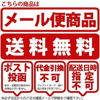 ジェルクリンSi(15g) ポスト投函  代引不可|idkshop|02