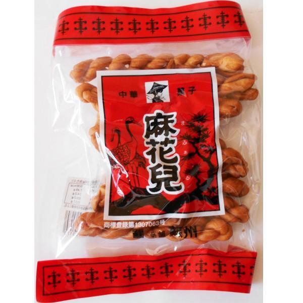 麻花兒 まふぁーる150g 超人気 専門店 林製菓 モデル着用 注目アイテム 長崎中華菓子