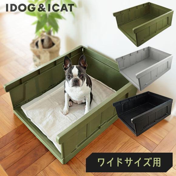 特価 犬 トイレ iDog CONTAINER HACK ファクトリーアウトレット 愛犬のためのインテリアトイレ