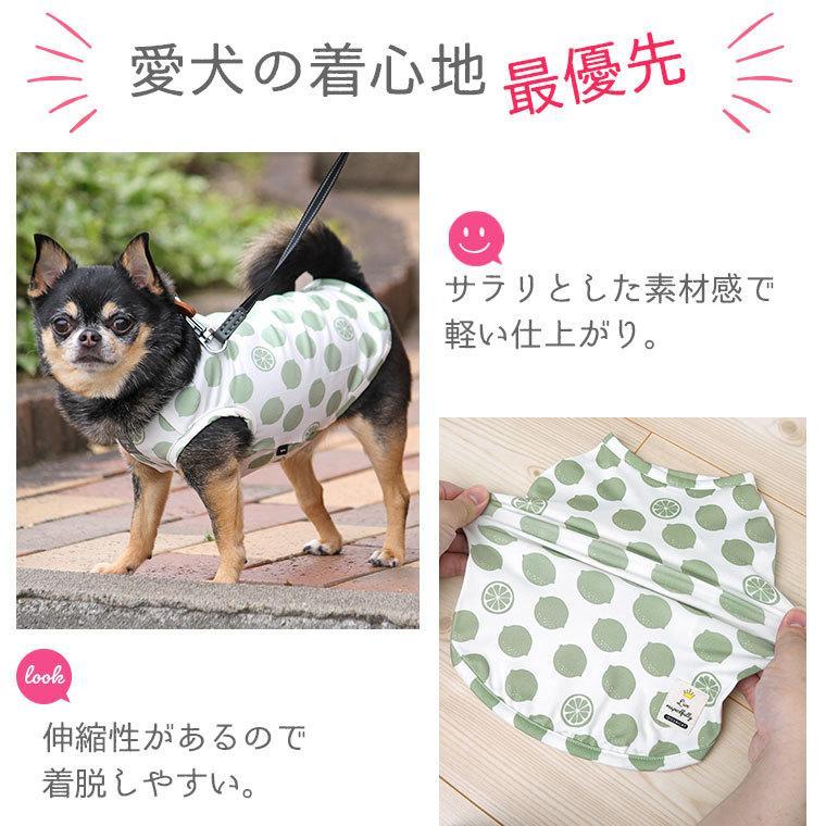 犬 服 セールiDog COOL Chill レモンタンク 接触冷感 メール便OK 夏 犬の洋服 犬服 ペット服 プードル チワワ ダックス|idog|11
