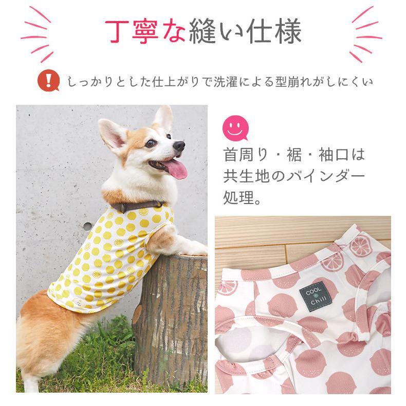 犬 服 セールiDog COOL Chill レモンタンク 接触冷感 メール便OK 夏 犬の洋服 犬服 ペット服 プードル チワワ ダックス|idog|12