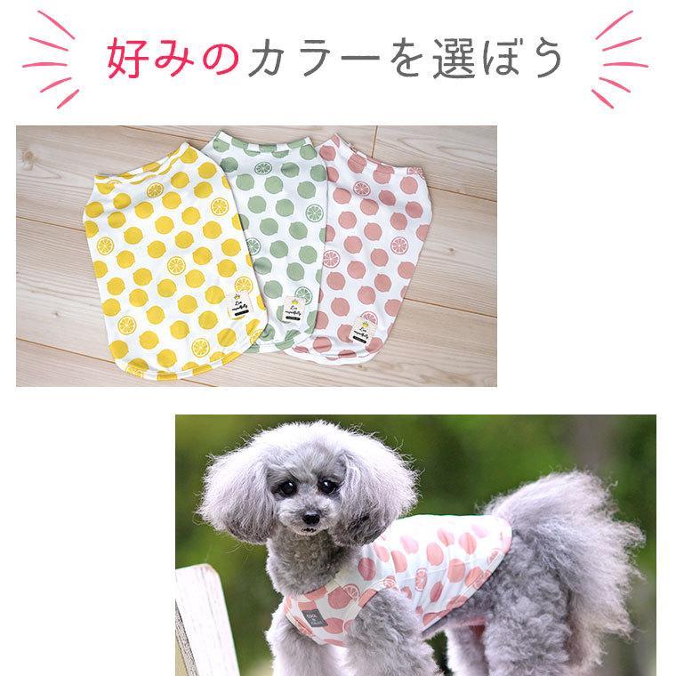 犬 服 セールiDog COOL Chill レモンタンク 接触冷感 メール便OK 夏 犬の洋服 犬服 ペット服 プードル チワワ ダックス|idog|13