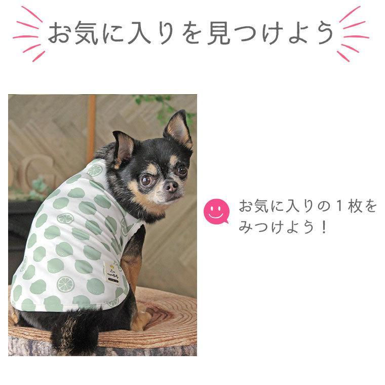 犬 服 セールiDog COOL Chill レモンタンク 接触冷感 メール便OK 夏 犬の洋服 犬服 ペット服 プードル チワワ ダックス|idog|14