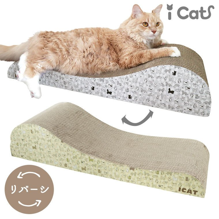 猫 ◆セール特価品◆ つめとぎ iCat 新作続 ロング ねこづくし