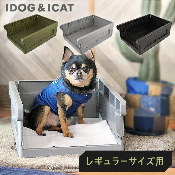 犬 新登場 トイレ iDog HACK CONTAINER 売却 愛犬のためのインテリアトイレ レギュラーサイズ アイドッグ