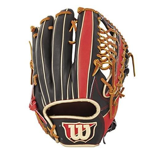 Wilson(ウイルソン) 軟式野球用 グローブ W/H DUAL 外野手 D8F 限定色 9022 WTARHRD8F9022