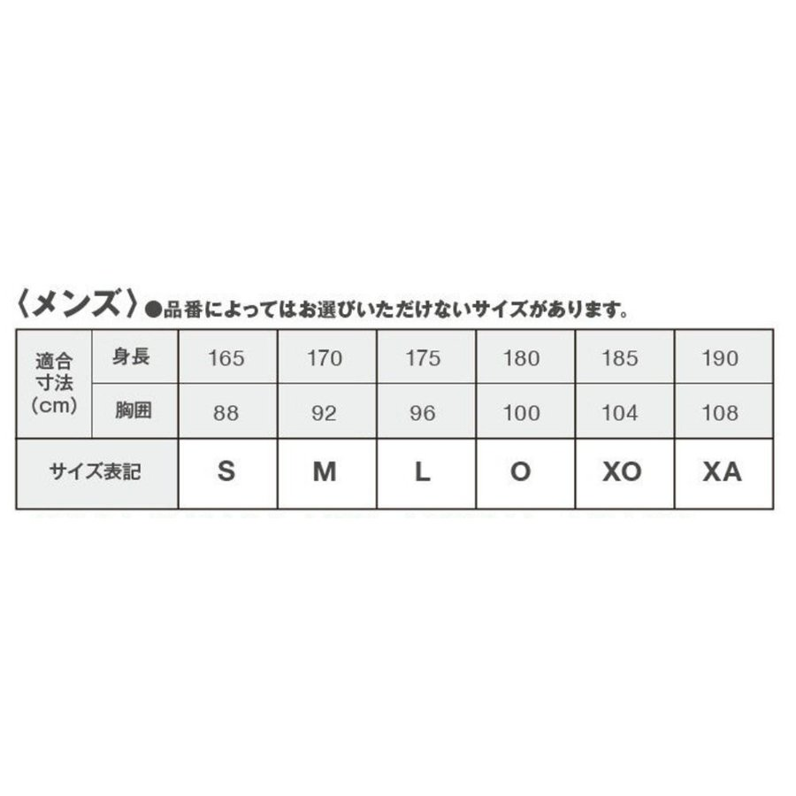 DESCENTE(デサント) 野球 グランドコート DR208 ブラック(BLK) L