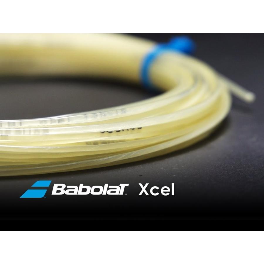 バボラ(Babolat) 硬式テニス ストリング エクセル 125/130/135 (200mロール) BA243110 ナチュラル 125