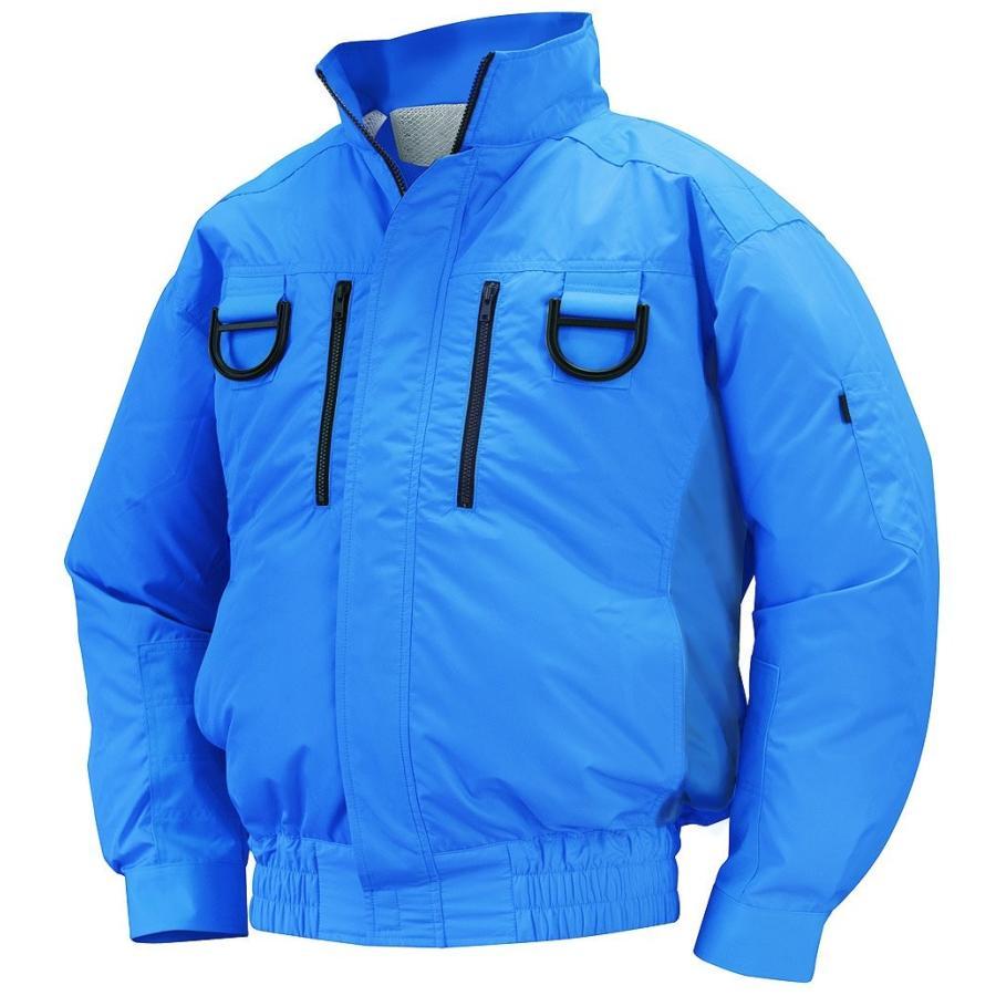 NSP 空調服フルハーネス用 服単体 NA-113 ブルー チタンコーティング チタンコーティング チタンコーティング 立ち襟 肩・袖補強あり サイズ2L 8209424 50c