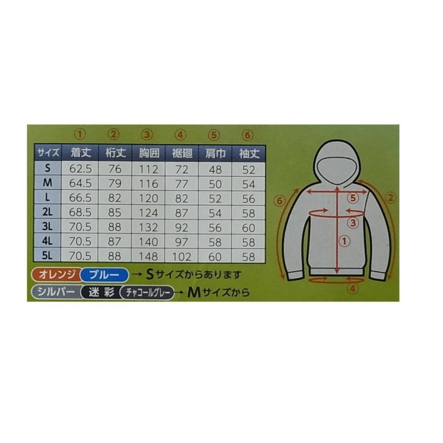 NSP 空調服 服単体 チタンコーティング フード付 肩・袖補強あり シルバー サイズ5L 8207890