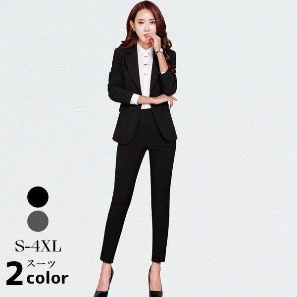 スーツ レディース ファッション通販 フォーマル パンツ ジャケット セットアップ 大きいサイズ ママ シンプル きれいめ おしゃれ 売り込み テーパード スリム