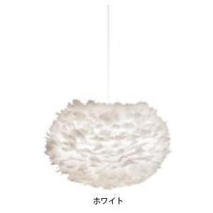 ELUX エルックス 03002-WH ヴィータ イオス ホワイト 1灯ペンダント(ホワイトコード)(電球別売) イオス ホワイト 1灯ペンダント(ホワイトコード)(電球別売)