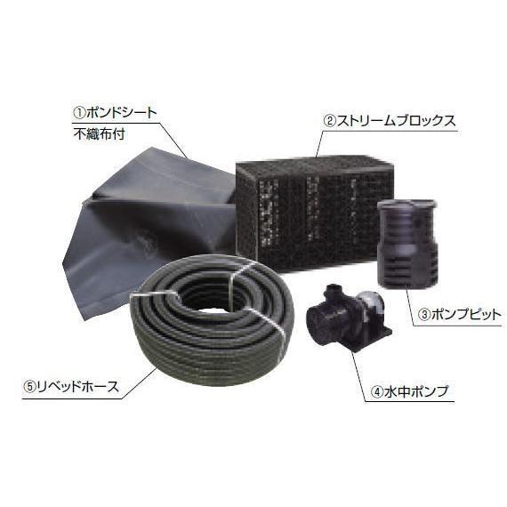 グローベン C50STR800 スプリングポンド 1000L レギュラーサイズ