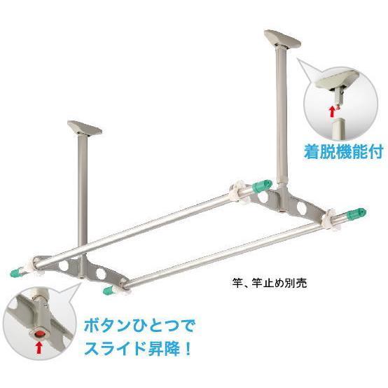 タカラ産業 TC6090 2本入 吊下げ型可動式物干金物 美品 出群 ドライウェーブ 着脱機能付